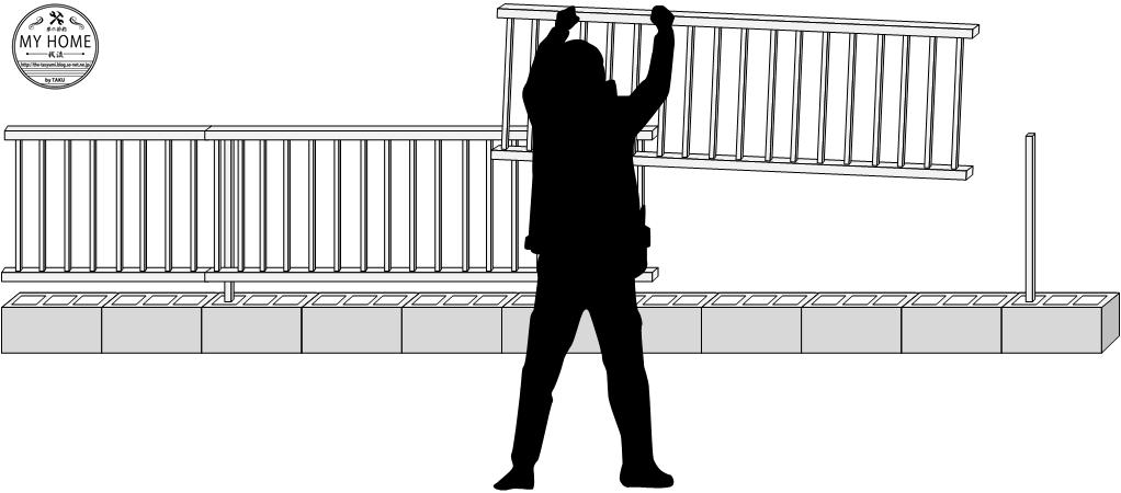 フェンス取付け.png