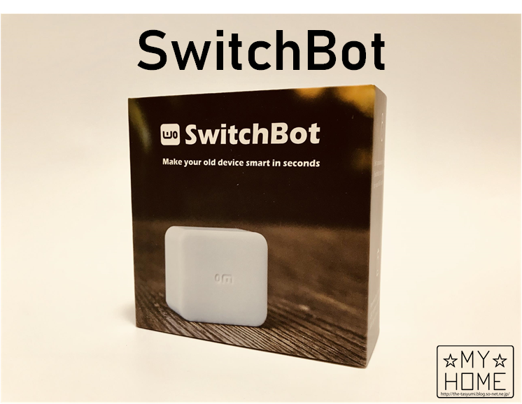SwitchBot.png
