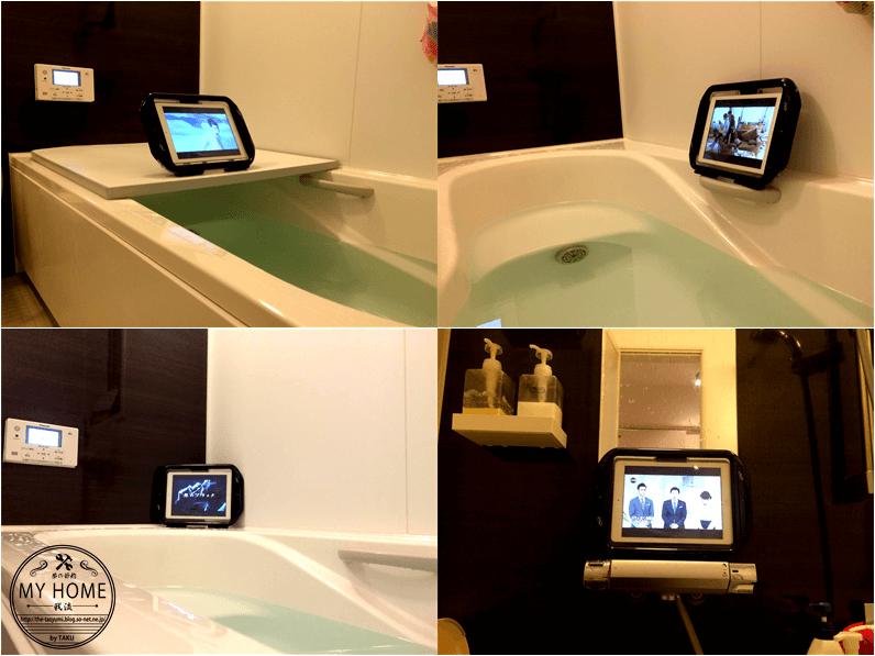 ipadが防水TVに大変身.png