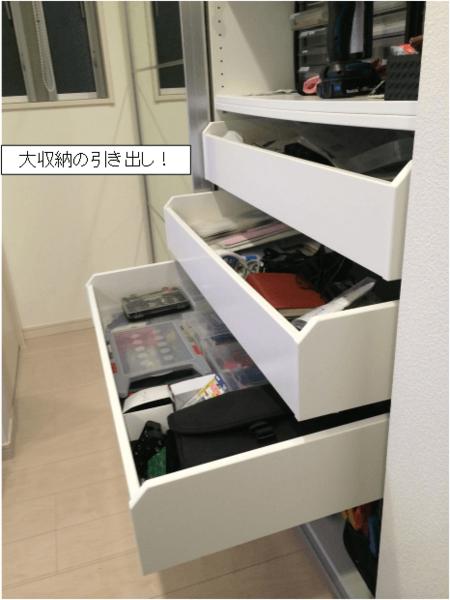 KOMPLEMENT 書斎棚.png