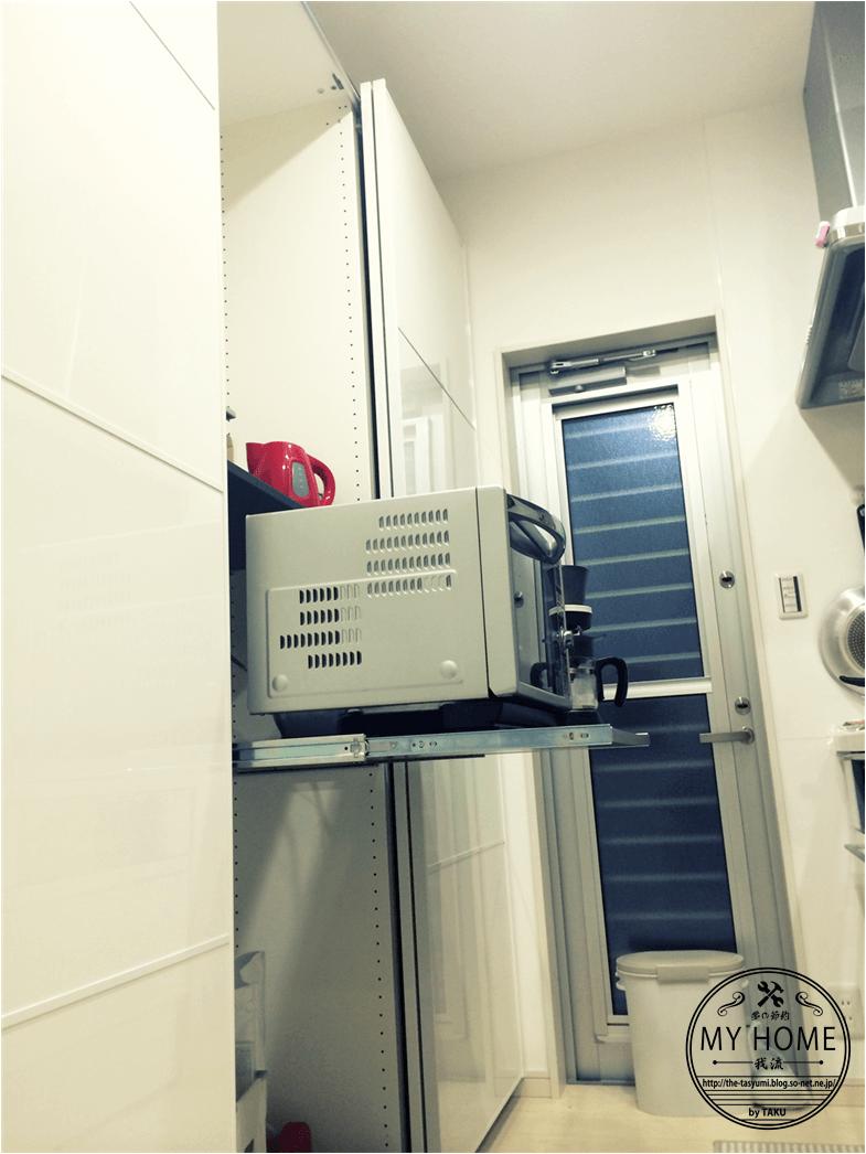 PAX電子レンジ対策.png