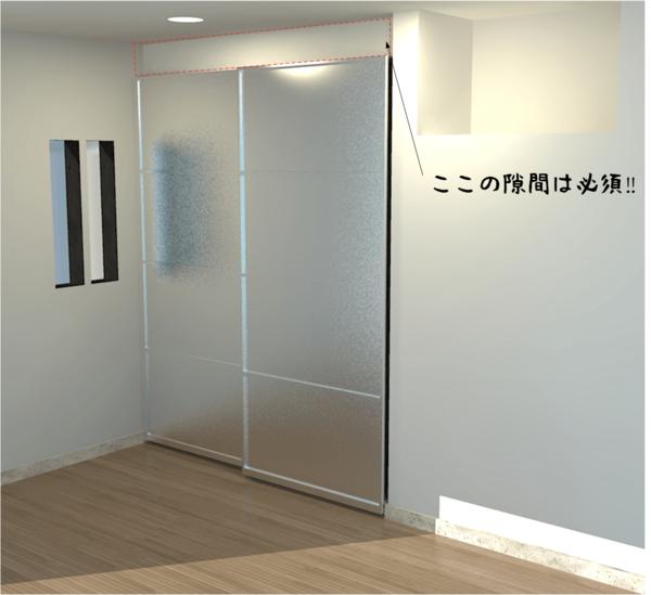 PAX完成(イメージ).png