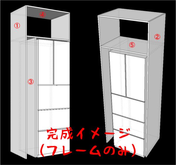 PAX自作隙間家具完成イメージ .png